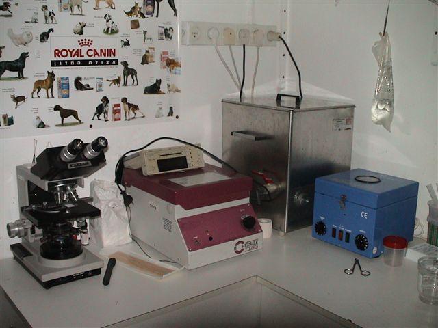 פינת המעבדה באשדוד